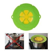 Крышка для кастрюли, силиконовая крышка, пробка для разлива, крышка для кастрюли, кухонные аксессуары, инструменты для приготовления пищи, кухонная посуда с цветами, кухонные гаджеты