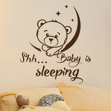 Baby Is Sleeping Wall Sticker Kids Baby Boys Girls Room Decoration Vinyl Art Removable Moon And Star Cute Bear Poster Mural W341 cute kids satchel with star print and bear shape design
