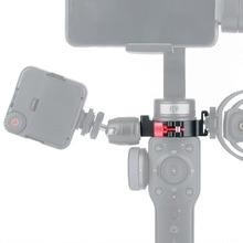 """Zhiyun Glatte 4 Zubehör Adapter Ring mit 1/4 """"Kalten Schuh für Gimbal Montage Mikrofon/LED Licht/Monitor filmemacher Vlog"""