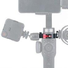 """Zhiyun anillo adaptador Smooth 4 accesorios con zapata fría de 1/4 """"para micrófono de montaje de cardán/luz LED/Monitor filmaker Vlog"""