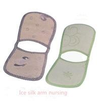 Summer Infant Arm Pillow Mat Ramie Breathable Neonatal Mat Mat Baby Baby Proof Miliaria Ice Silk Arm Nursing KSZQ219