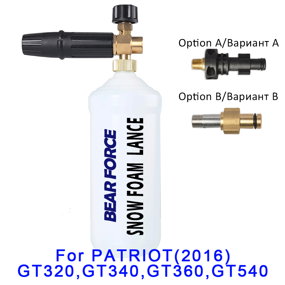foam-nozzle-foam-generator-snow-foam-lance-sprayer-high-pressure-soap-foamer-for-patriot-gt320-gt340-gt360-gt540-washer