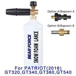 Foam Nozzle/ Foam Generator/ snow foam lance sprayer/ High Pressure Soap Foamer for Patriot GT320 GT340 GT360 GT540 Washer