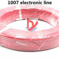 10 m UL1007 UL 1007 26AWG wire 1.3mm PVC electronic cable UL certification