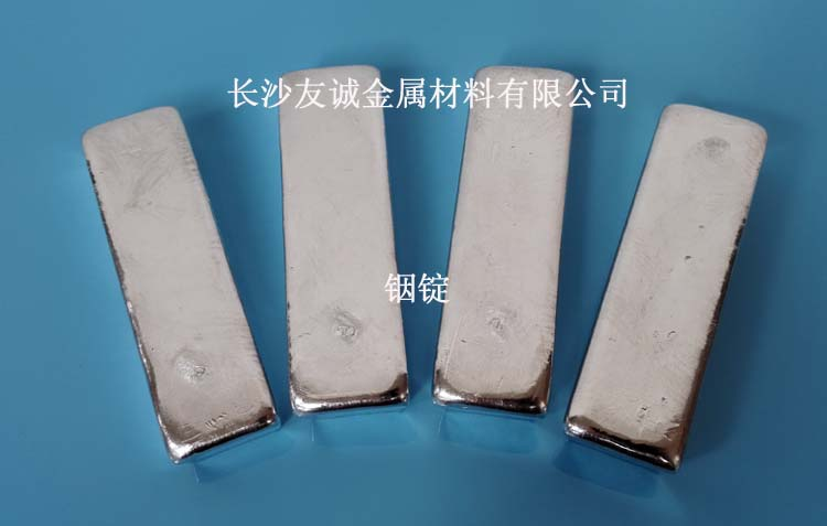 High purity indium 99.999% (5N) 50g afusa 50g