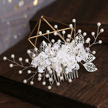 cross-border white leaf flower hair comb bride's handmade sweet lace flower beaded bridal hair comb white agate petal dongling jade leaf crystal beads hair comb costume hanfu hair accessory hair comb for women
