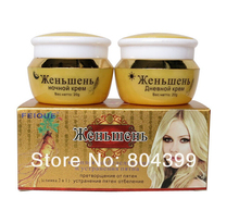 Wholesale ginseng whitening anti freckle cream for face facial 60sets/lot