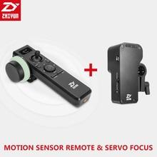 Yun Zhi grúa 2 Control remoto con sensor de movimiento Enfoque Accesorios de cardán/crane2 servo Enfoque para cámaras