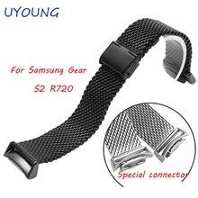 Nuevo samsung r720 fina correa de acero inoxidable para samsung gear s2 inteligente reloj de pulsera negro