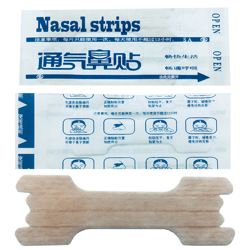 50pcs/lot Better Breathe Nasal Strips Good Sleeping Anti Snoring Nasal Patch Stop Snoring Strips Easier Health Care Product