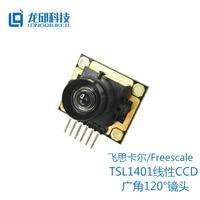 TSL1401CL Modular Linear Array Linear CCD Sensor|Air Conditioner Parts| |  -