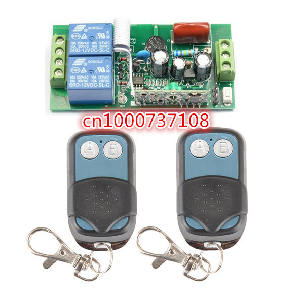 AC220V 2CH Wireless Remote Control switch System Momentary/Toggle/Latched aduste 10A 315/433 1Receiver&2 Transmitter