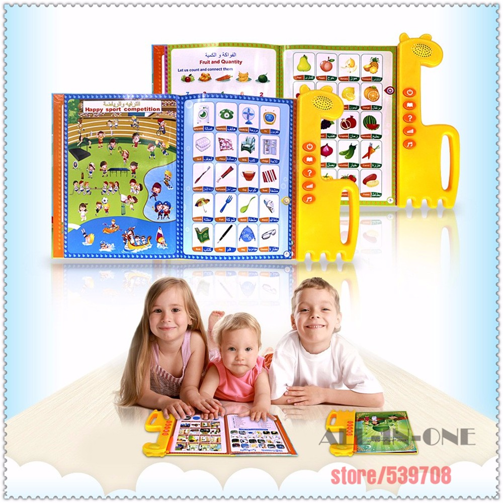 Muslim Islamic Quran Learning Machine, E-Book Drawing Pad Musical Toy Kids' Learning Arabic/ English,Educational Toys for kids