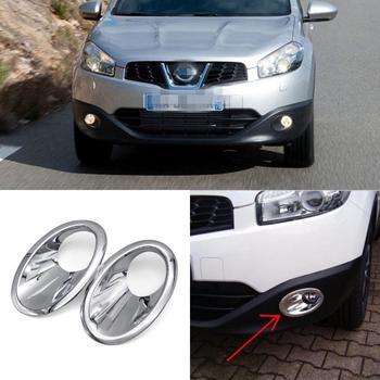 JanDeNing 2 pcs ABS Chrome ด้านหน้าหมอกโคมไฟสำหรับ Nissan Qashqai 2010-2013