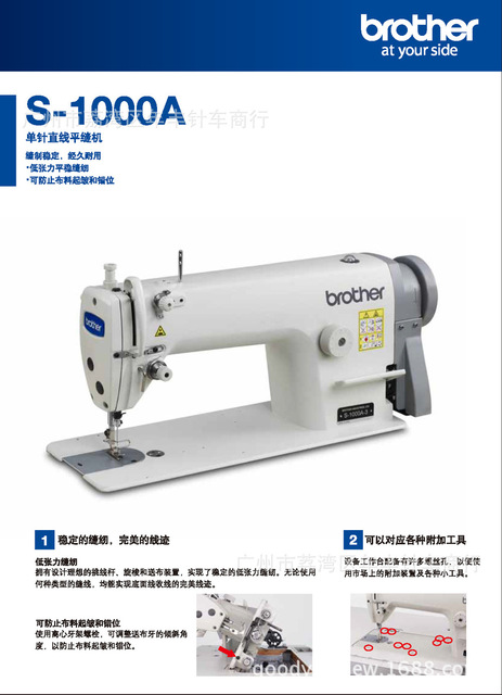Supply Japan Brother S 40A Industrial Single Needle Sewing Machine Magnificent Brother Japan Sewing Machine