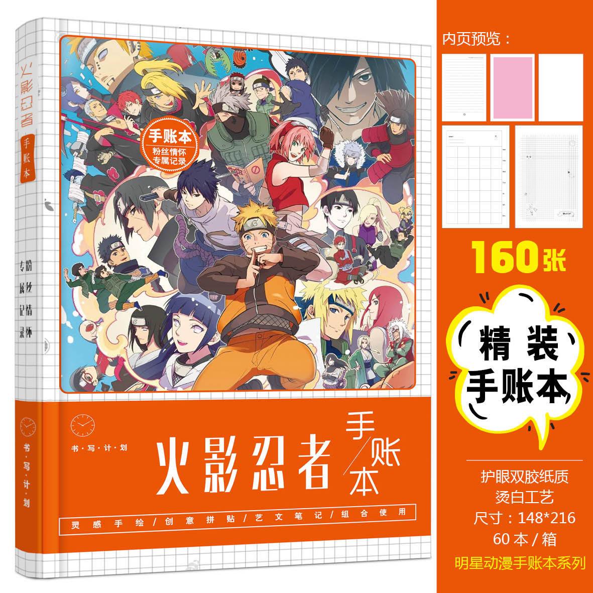 Giancomics Hot Japanese Comics Naruto Handbook Kakashi Figure Pocketbook Functional Eye protection Hand-painted Student Notebook