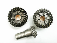 Outboard Engine 6F5-45551-00 Pinion & 6F5-45571-00 Reverse & 6F5-45560-01 Forward Gear for Yamaha 40hp Boat Motor