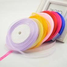 Ткань 10 мм 45 м стандартная Полиэстеровая лента для шитья украшение