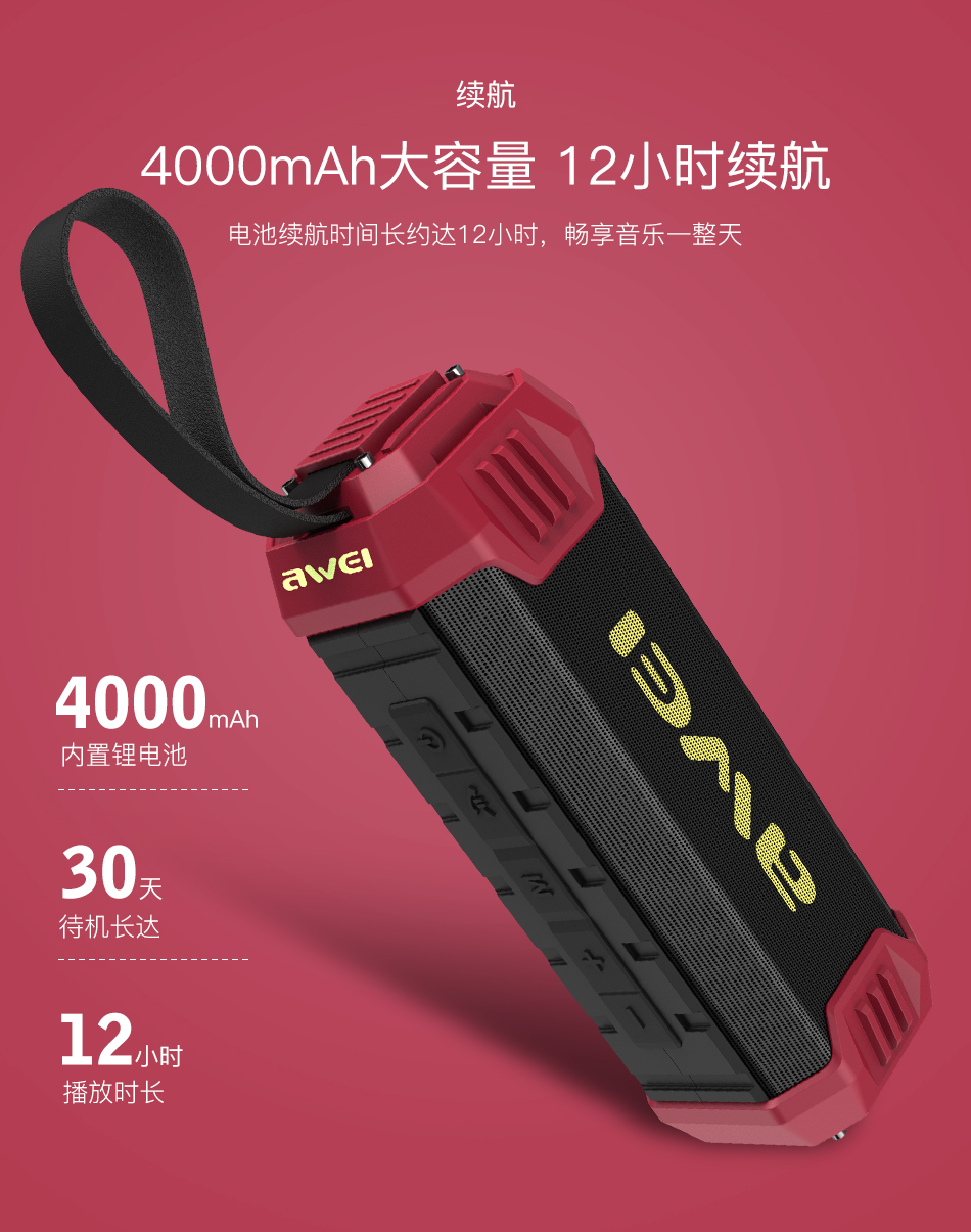 Awei Y280