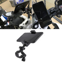 Universal Adjustable Motorcycle Handlebar Holder Bracket Mount Stand for Mobile Cell Phone GPS Navigation universal motorcycle holder base for gps mobile phone black