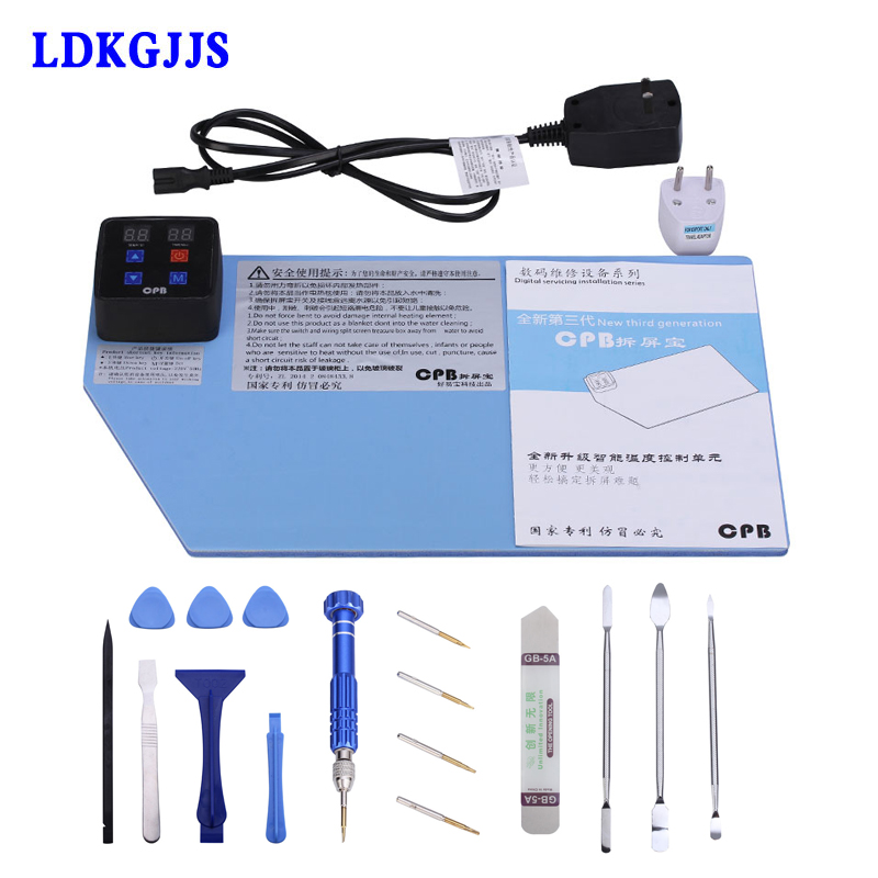 Professional LCD Open Tools + CPB LCD Screen Separator Repair Tool LCD Repair Machine For Iphone Ipad Samsung Tablet цена