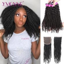 Yvonne 4A 4B Kinky Curly Human Hair Bundles With Closure 3 Brazilian Virgin Weave 4x4