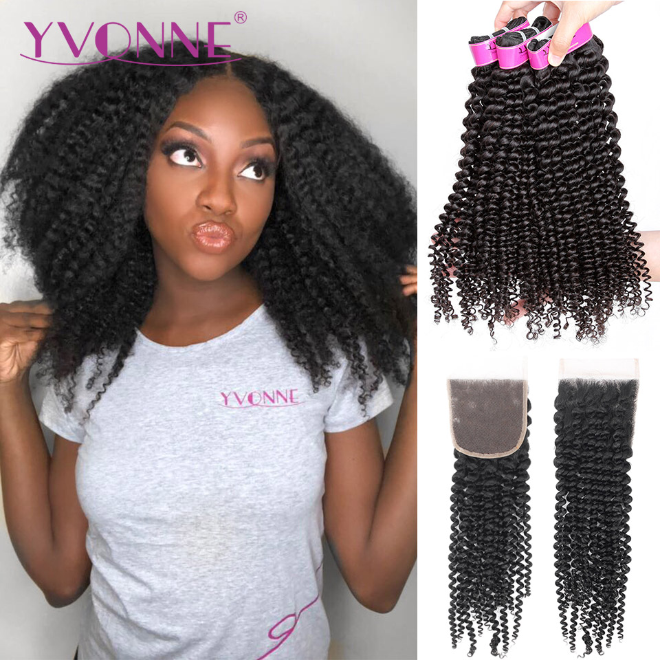 Yvonne Kinky Curly Human Hair Bundles With Closure 3 Bundles Brazilian Virgin Hair Weave Bundles With Closure 4x4