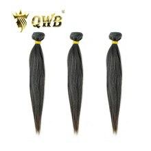 QWB extensions de cheveux 100% naturelles, lisses, 3 Lots, 10 ~ 28 pouces, livraison gratuite, Ratio professionnel, cheveux brésiliens vierges, couleur naturelle