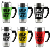 500ml Mixer Automatic Electric Self Stirring Coffee Mug Stainless Ssteel Mixing Drinking Cup Skinny