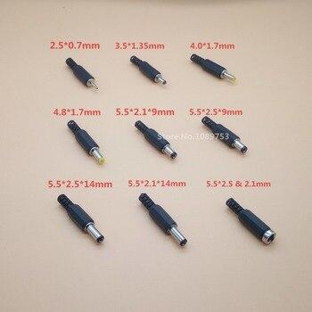 20Pcs Male DC Connector Jack Plug 2.1mm / 2.5mm 1.7mm 1.3mm 0.7mm 4.8mm 4.0mm 3.15mm Laptop - sale item Electrical Equipment & Supplies
