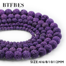 купить BTFBES Purple Lava Beads Volcanic Rock Top Quality Natural Stone 4 6 8 10 12mm Beads For Jewelry Making Bracelet DIY Accessories дешево