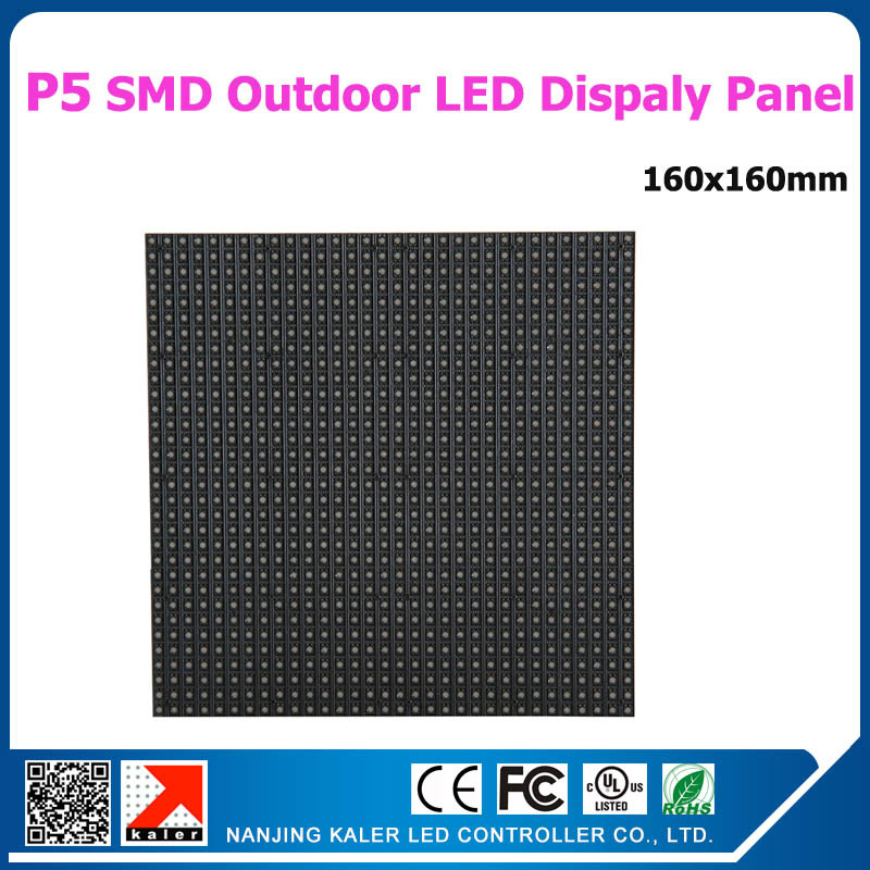kaler One lot 8 pcs p5 smd outdoor led modules 160x160mm led panel for p5 outdoor advertising led signboard