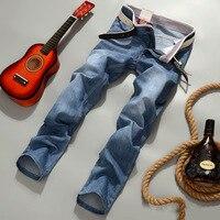 Juventude popular moda de nova alta qualidade casual dos homens homens calças soltas calças compridas calças retas simples homens de cor clara jeans