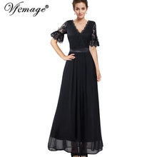 Vfemage Womens Elegant Scallop V Neck Bell Sleeve Floral Lace Chiffon Patchwork Formal Evening Prom Party A-Line Maxi Dress 070(China)