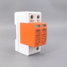 SPD DC 1000V 20KA 〜 40KA 家サージプロテクター保護低電圧避雷器デバイス