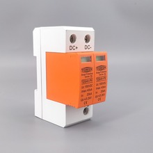Spd Dc 1000V 20KA ~ 40KA Casa di Protezione Contro Le Sovratensioni Dispositivo di Protezione a Bassa Tensione Scaricatore