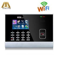 Высокое качество RFID карта посещаемость времени машина с 3-дюймовым цветным экраном TCP/IP связь M200plus с Wi-Fi