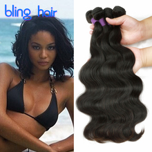 8A Mink Brazilian Virgin Hair Body Wave 4 Bundles Stema Hair Brazilian Body Wave Hair Brazilian Unprocessed Human Hair Weaves