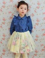 สาวเกาหลีคาวบอยแขนยาวชุด