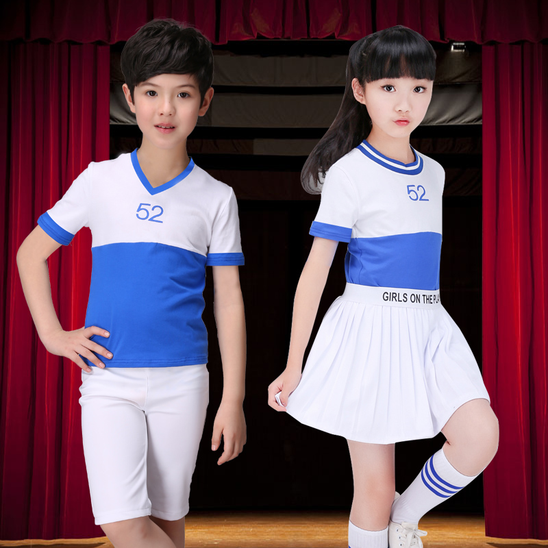 Compare Prices on Korean Children Clothing Wholesale- Online ...