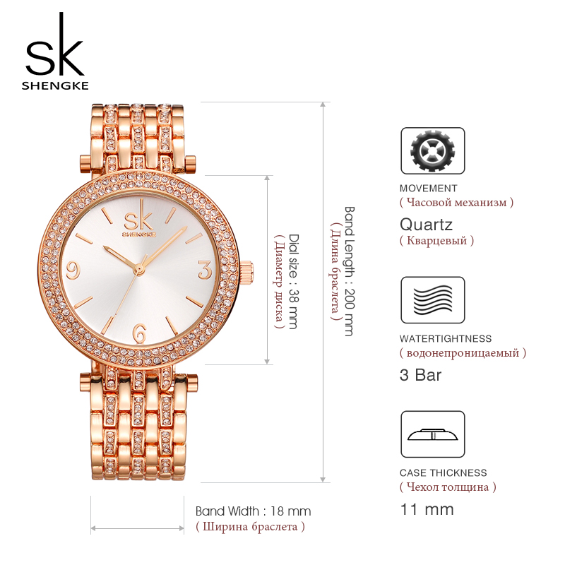 Image 5 - Shengke Creative Crystal Jewelry Set Ladies Quartz Watch 2019 Reloj Mujer Women Watches Earrings Necklace Set Women's Day Gift-in Women's Watches from Watches