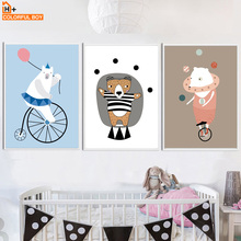 Bear Circus Wall Art Canvas Painting Nordic Posters And Prints Cartoon Animals Pop Pictures Kids Room Baby Decor