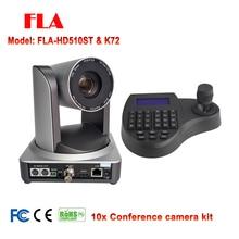 1080P60 الفيديو نظام المؤتمرات عدة 10X كاميرا متحركة IP HDMI SDI مع البسيطة ptz تحكم ذكي