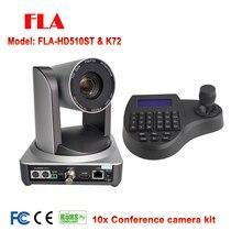 1080P60 Kit de sistema de videoconferencia 10X PTZ cámara IP HDMI SDI con mini controlador inteligente ptz