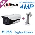 Dahua English Firmware IPC-HFW4431M-I2 H265 4MP 1080P IP PoE Onvif outdoor Network Mini IR Bullet CCTV security Camera