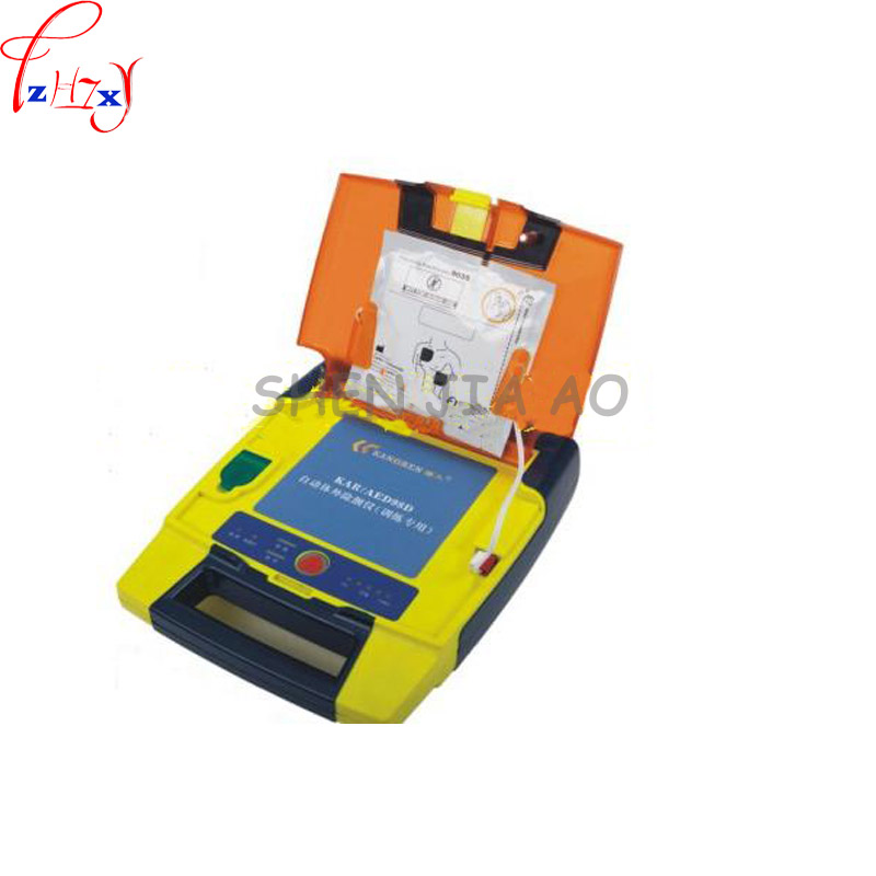 AED automatic in vitro defibrillator (training dedicated) professional analog defibrillator 1pc  vipul p patel in vitro dissolution enhancement of felodipine