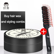 Hair Styling Tools Hair gel 100g Professional Best Quality Hair Wax
