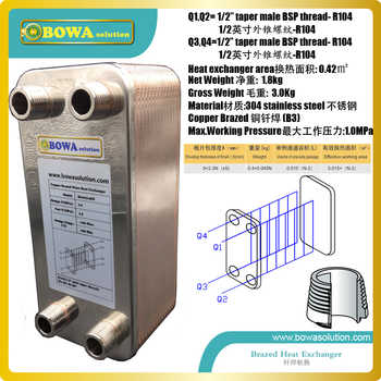 Brazed plate heat exchanger, Wort Chiller, 304Stainless Steel Material - 30 Plates Brewing Chillers, Homebrew Wort Chillers - DISCOUNT ITEM  0 OFF All Category