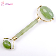 FREE SHIPPING New style 2015 jade massager handheld facial Anti Wrinkle Nature Beauty Tool
