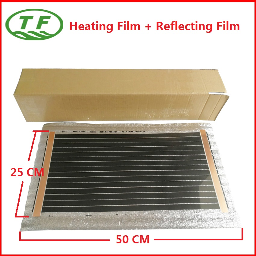 New Sales 50cm*25cm Far Infrared Electric Carbon Floor Heating Film With 2mm Thickness Reflecting Film 220VAC Low Termperature free to norway 50m2 ptc carbon heating film 220v 110w best for under floor heating systems self regulating far infrared film